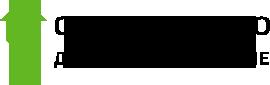 Строительная компания Севастополь официальный сайт